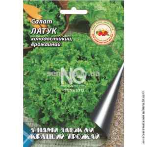 Семена салата Латук 1 г.