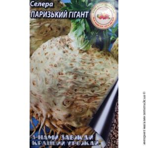 Семена сельдерея корневого Парижский гигант 0,1 г.