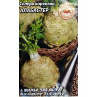 Семена сельдерея корневого Алабастер 0,1 г.