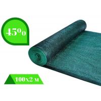 Сетка затеняющая 60% (100*2 м)