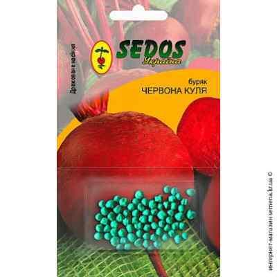 Дражированные семена свеклы Красный шар