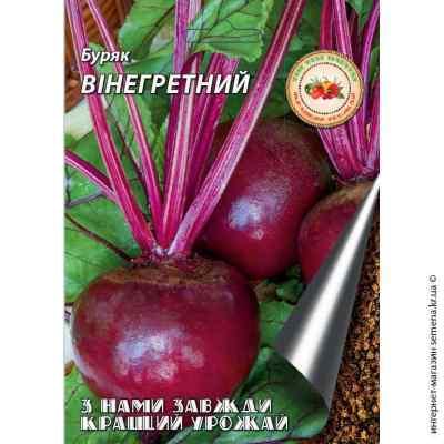Семена свеклы Винегретная 3 г.