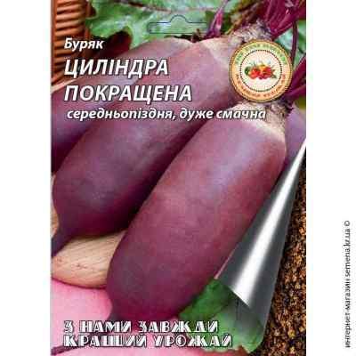 Семена свеклы Цилиндра улучшенная 10 г.