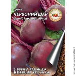 Семена свеклы Красный шар 3 г.