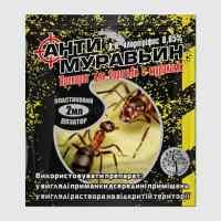Антимуравьин 2 мл.