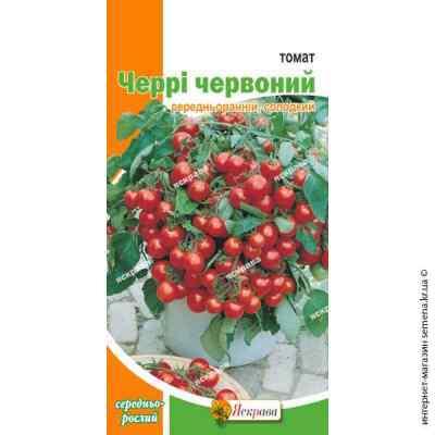 Семена помидор Черри красный 0.1 г.