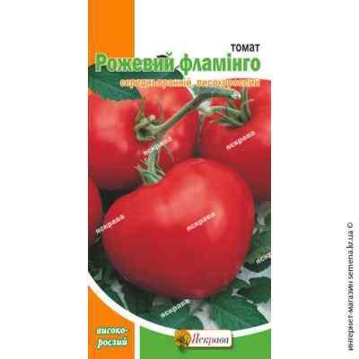Семена помидор Розовый Фламинго 0.2 г.