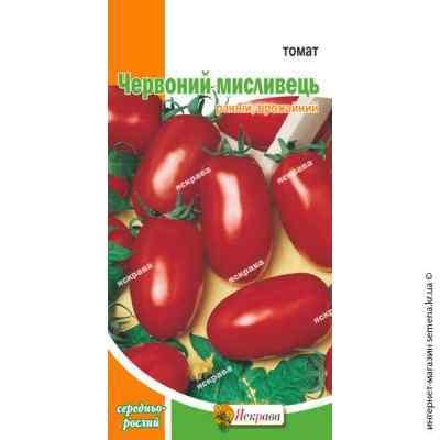 Семена помидор Красный охотник 0.1 г.