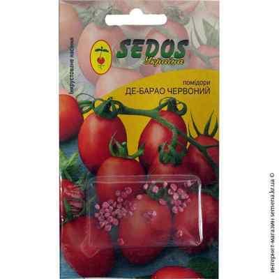 Инкрустированные семена томата Де-Барао красный 0,2 г.