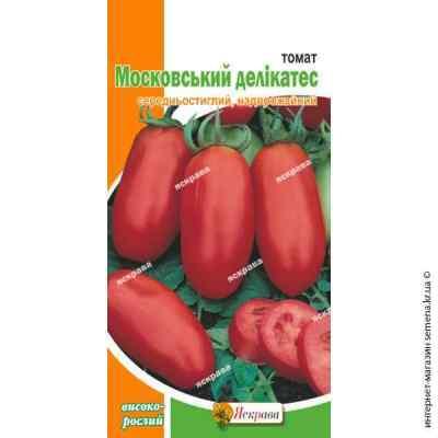 Семена помидор Московский деликатес 0.1 г.