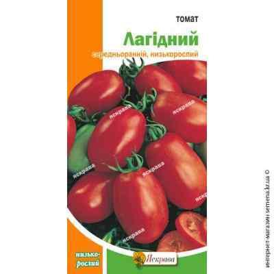 Семена помидор Лагидный 0.2 г.