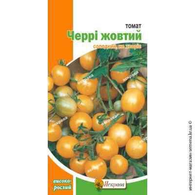 Семена помидор Черри желтый 0.1 г.