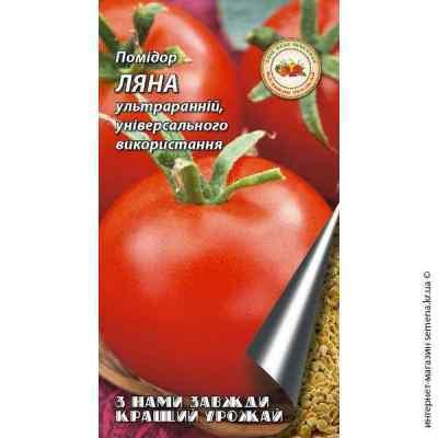 Семена томатов Ляна 1,5 г.