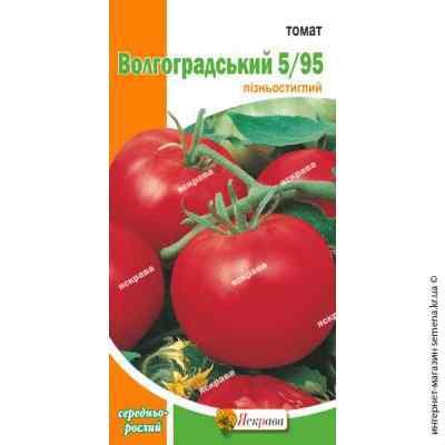Семена помидор Волгоградский 5/95 0.2 г.