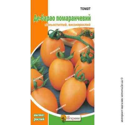 Семена помидор Де-Барао Оранжевый 0.1 г.