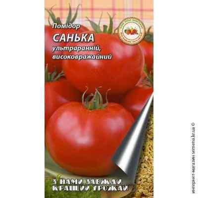 Семена томатов Санька 1,5 г.
