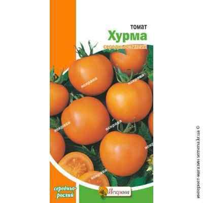 Семена помидор Хурма 0.1 г.