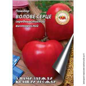 Семена томатов Воловье сердце 0,1 г.