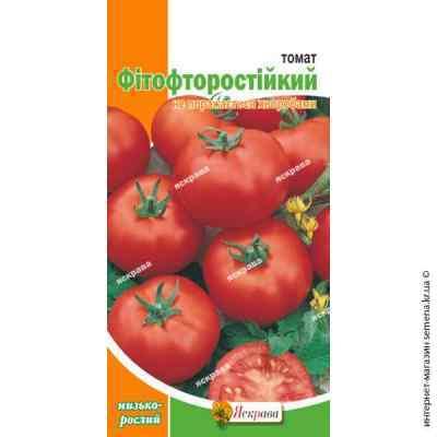 Семена помидор Фитофторостойкий 0.1 г.