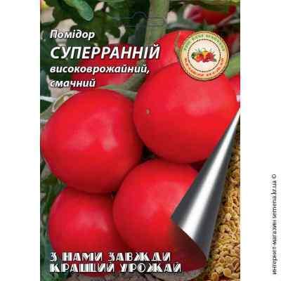 Семена томатов Суперранний 0,1 г.