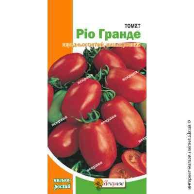 Семена помидор Рио Гранде 0.1 г.