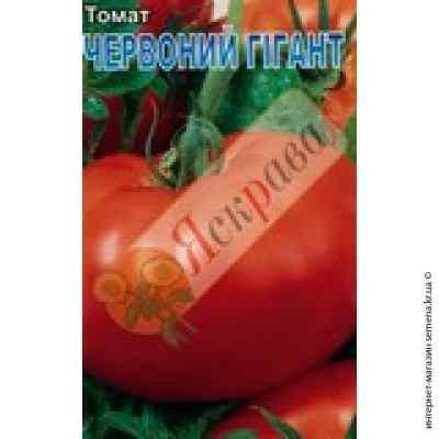 Семена помидор Красный Великан 0.1 г.