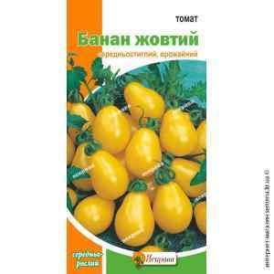 Семена помидор Банан Желтый 0.2 г.