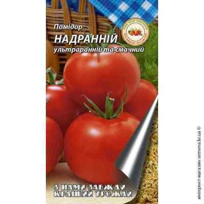 Семена томатов Сверхранний 0,1 г.