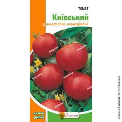 Семена помидор Киевский 0.2 г.