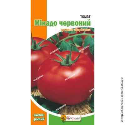 Семена помидор Микадо красный 0.1 г.