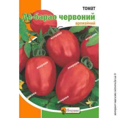 Семена помидор Де-Барао Красный 3 г.