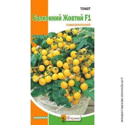 Семена помидор Балконный желтый F1