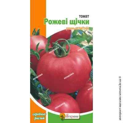 Семена помидор Розовые щечки 0.1 г.