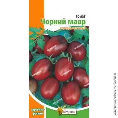 Семена помидор Черный мавр 0.1 г.