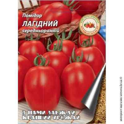 Семена томатов Лагидный 1,5 г.