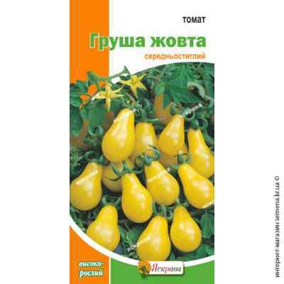 Семена помидор Груша желтая 0.1 г.