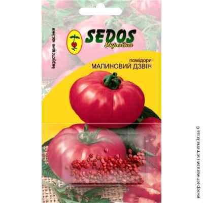 Инкрустированные семена томата Малиновый звон 0,2 г.