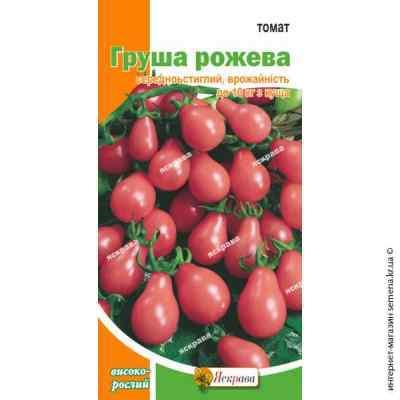 Семена помидор Груша розовая 0.1 г.