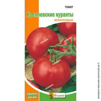 Семена помидор Кремлевские куранты 0.1 г.