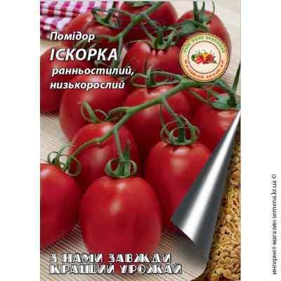Семена томатов Искорка 1,5 г.