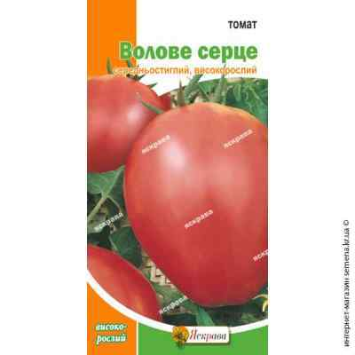 Семена помидор Воловье Сердце 0.1 г.