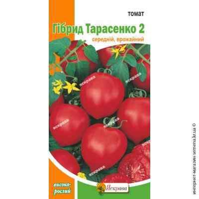 Семена помидор Гибрид Тарасенко-2 0.1 г.