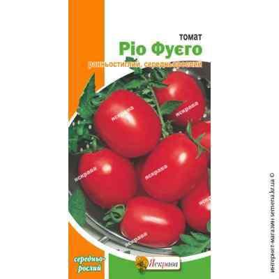 Семена помидор Рио Фуего 0.1 г.