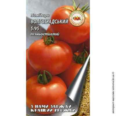 Семена помидор Волгоградский 5/95 0.1 г.