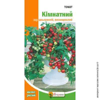 Семена помидор Комнатный 0.1 г.