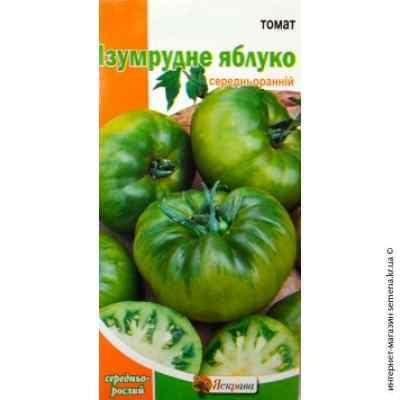 Семена помидор Изумрудное Яблоко 0.1 г.
