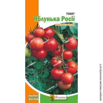 Семена помидор Яблонька России 0.1 г.
