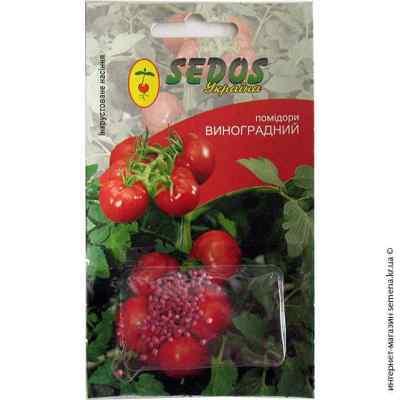 Инкрустированные семена томатов Виноградный 0,2 г.