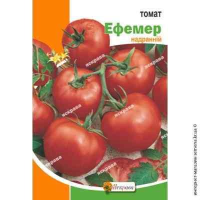 Семена помидор Ефемер 3 г.