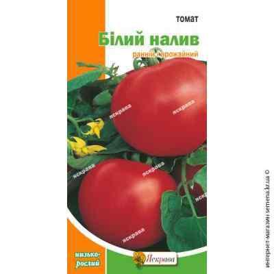 Семена помидор Белый Налив 0.2 г.